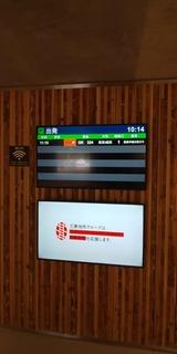 DSC_0112-094e6.JPG